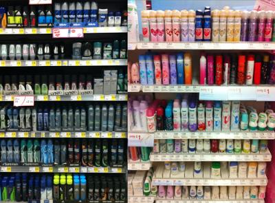 deodorants aisle